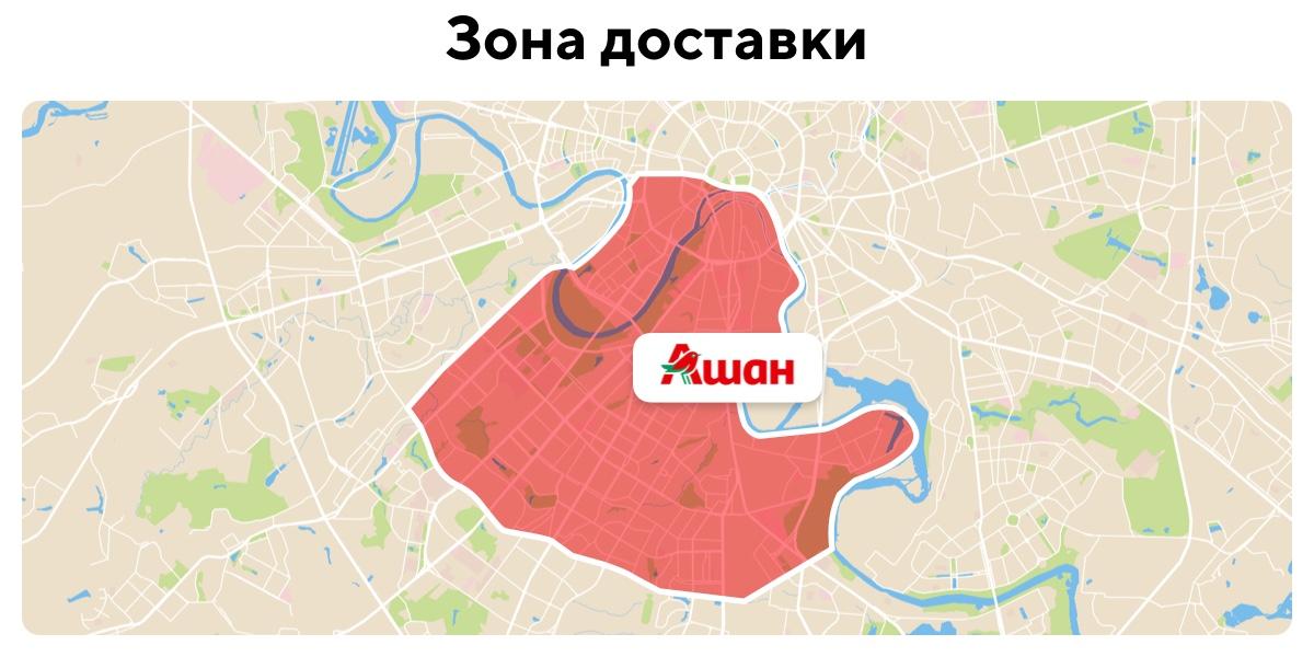 https://images.mindbox.ru/campaigns/207805/565624/5.jpg