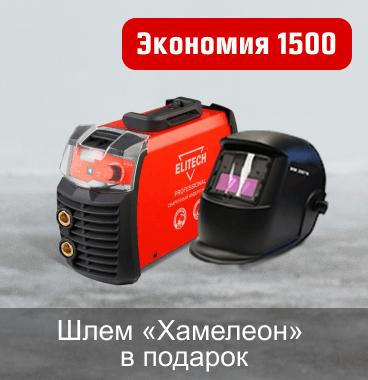 Сварочный аппарат инверторный Elitech АИС 200 prof