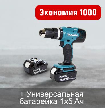 Дрель-шуруповерт аккумуляторная Makita DDF453SYX5
